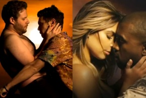 WATCH: Bound 2/Bound 3 in split-screen